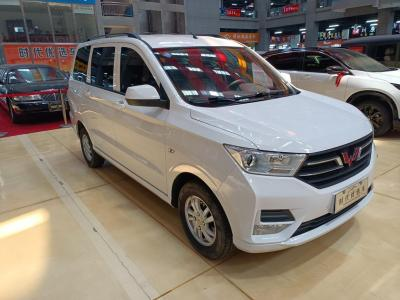 五菱 五菱宏光  2019款  1.5L S标准型国VI LAR