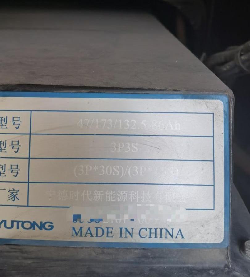 47座宇通宁德时代新能源气囊客车图片