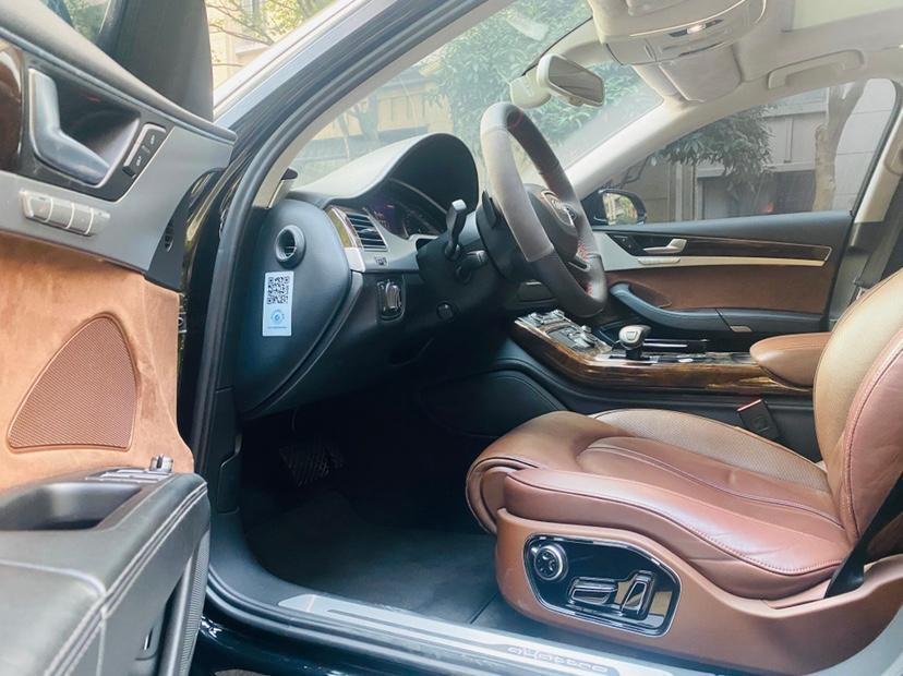 奥迪 奥迪A8  2016款 A8L 45 TFSI quattro豪华型图片