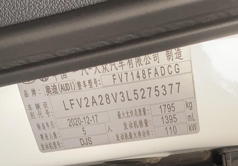 奥迪 奥迪A3  2020款 Limousine 35 TFSI 进取型图片