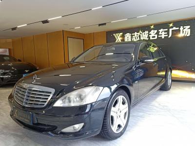 奔驰 奔驰S级  2008款 S 600 L