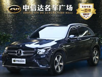 2017年3月 奔驰 奔驰GLC GLC 260 4MATIC 豪华型图片