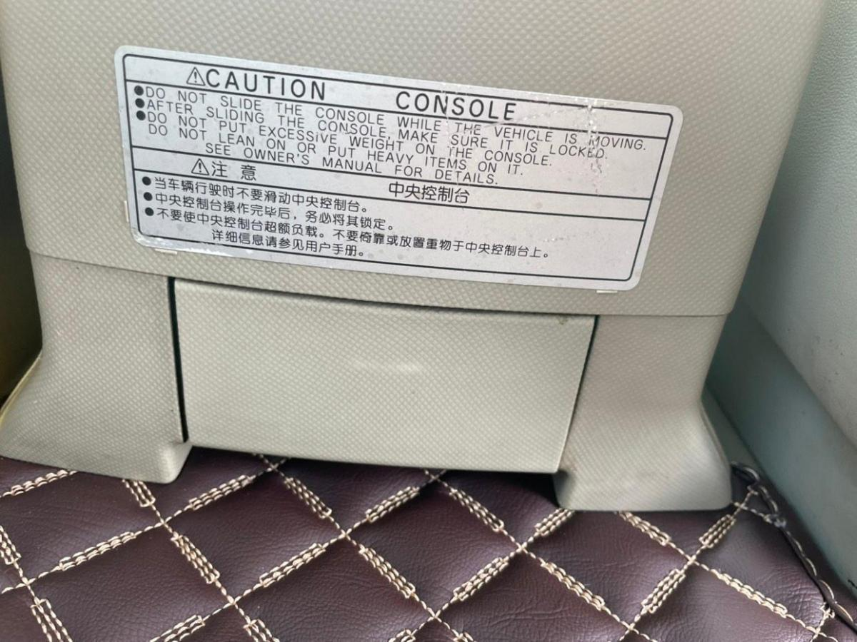 丰田 普瑞维亚  2006款 2.4L 7人座标准版图片