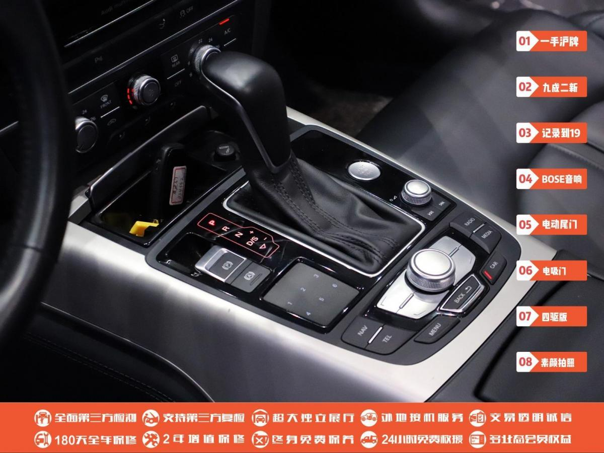 奥迪 奥迪A7  2017款 40 TFSI quattro 技术型图片