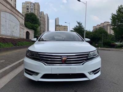2017年7月 荣威 i6 20T 自动旗舰版图片