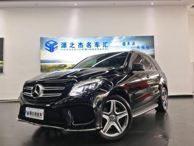 奔驰 奔驰GLE  2018款 GLE 400 4MATIC 臻藏版图片
