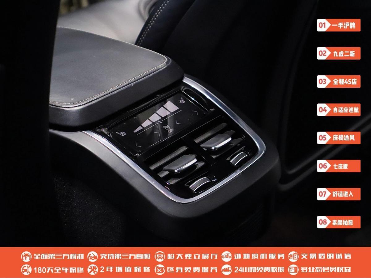 沃尔沃 XC90  2018款 T6 智逸版 7座图片