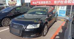 2010年1月 奥迪 奥迪A6L  2.4L 舒适型图片