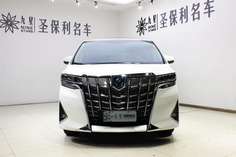 丰田 埃尔法  2020款 双擎 2.5L 尊贵版图片