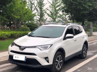 2017年8月 丰田 RAV4荣放 2.0L CVT两驱风尚版图片