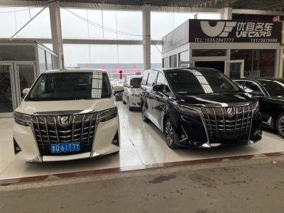 2019年2月 丰田 埃尔法(进口) 改款 3.5L 豪华版图片