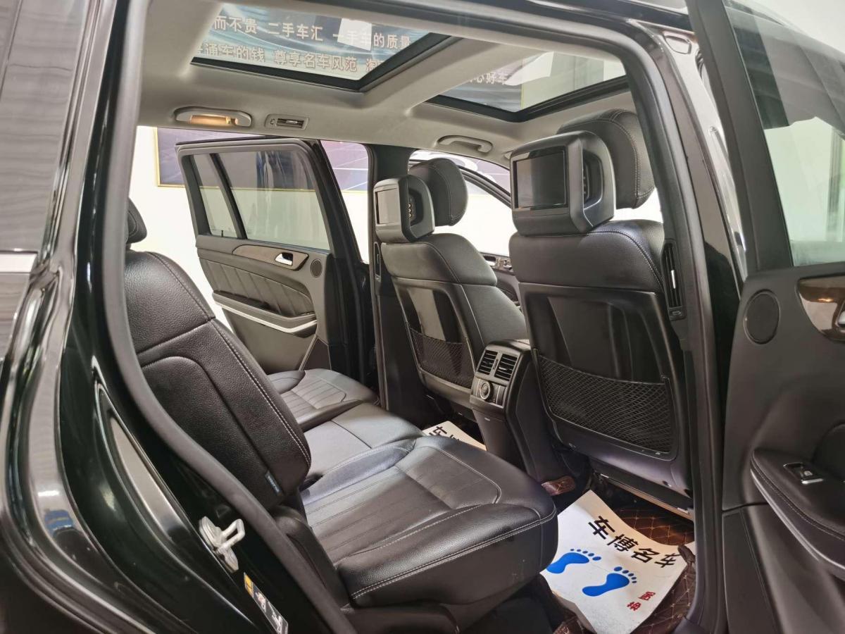 奔驰 奔驰GL级  2014款 GL 350 CDI 4MATIC图片