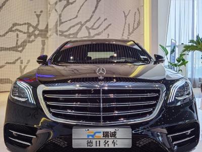 奔馳 奔馳S級  2020款 S 450 L 4MATIC 臻藏版圖片