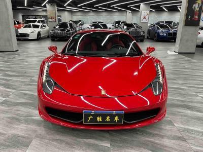 2010年9月 法拉利 458 4.5L Italia图片