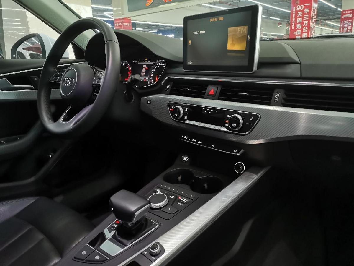 奥迪 奥迪A4L  2017款 Plus 40 TFSI 时尚型图片