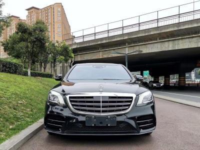 奔馳 奔馳S級  2018款 S 450 L 4MATIC