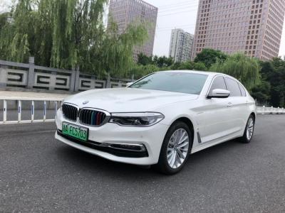 2019年6月 宝马 宝马5系新能源 改款 530Le 豪华套装图片