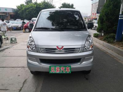 五菱 五菱荣光  2019款 1.2L S 厢式运输车基本型5座图片