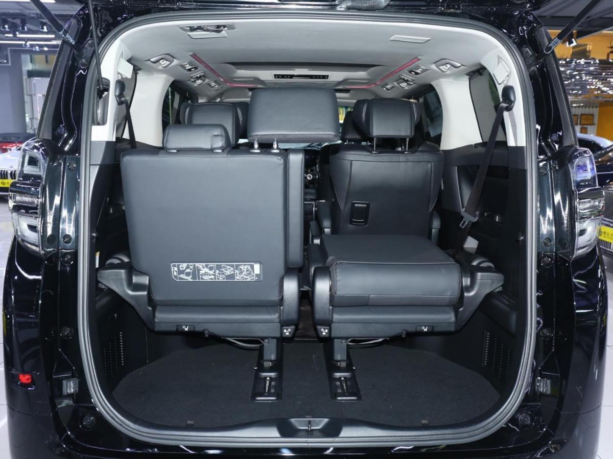 丰田 威尔法  2020款 双擎 2.5L HV豪华版图片