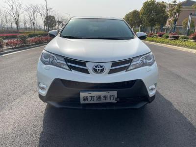 2015年7月 丰田 RAV4荣放 2.5L 自动四驱精英版图片