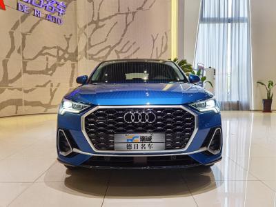 奧迪 奧迪Q3  2020款 45 TFSI quattro 豪華動感型