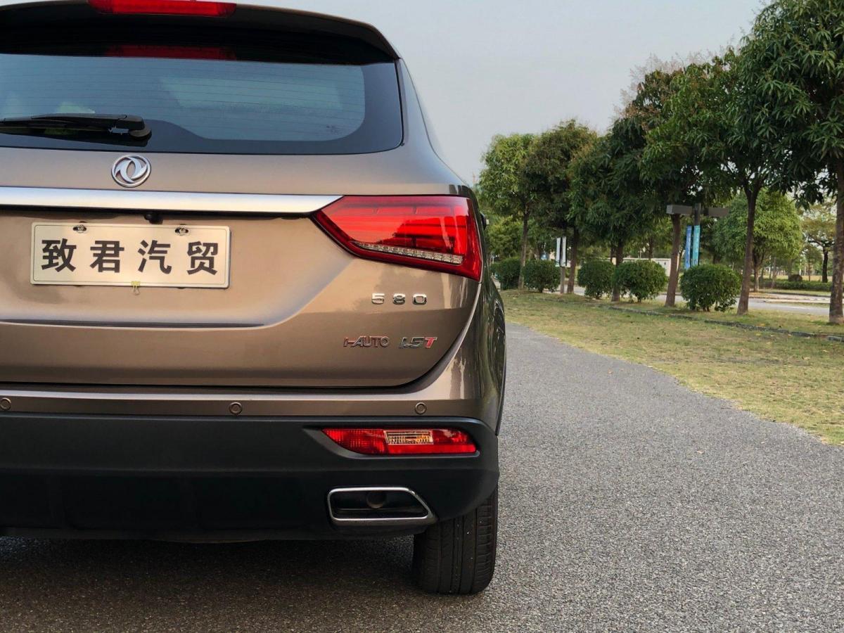 东风风光 580  2018款 1.5T CVT豪华型图片