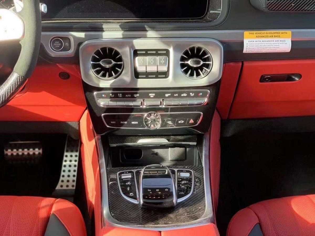 奔驰 奔驰G级AMG  2020款 AMG G 63 暗影之翼特别版图片