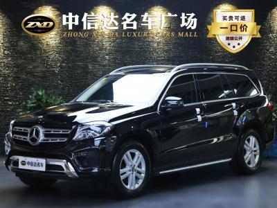 2019年3月 奔驰 奔驰GLS(进口) 改款 GLS 320 4MATIC图片