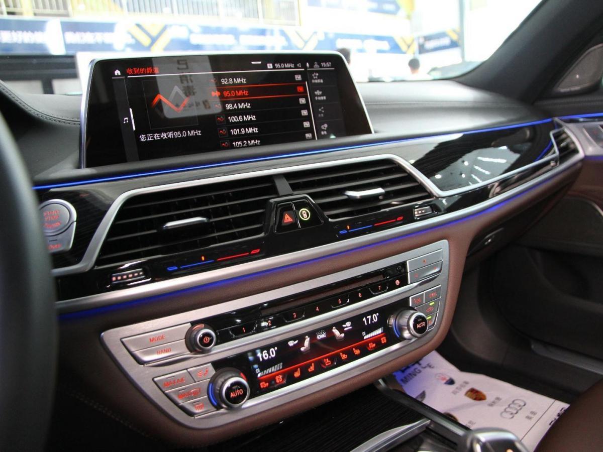 宝马7系 2019款 740Li 尊享型 M运动套装图片
