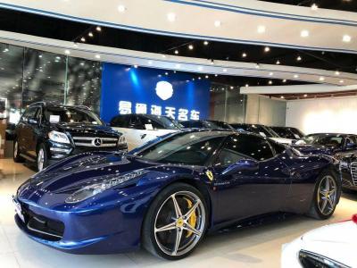 法拉利 458 4.5L Speciale图片
