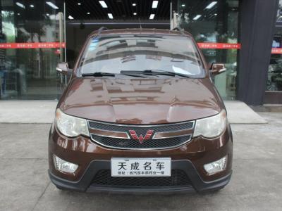 五菱 五菱宏光  2015款 1.5L S1豪华国V