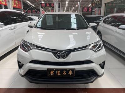 2019年9月 丰田 RAV4荣放 2.0L CVT两驱风尚版 国VI图片
