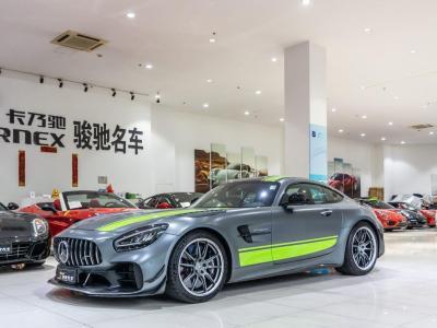 2021年4月 奔驰 奔驰AMG GT AMG GT R PRO图片