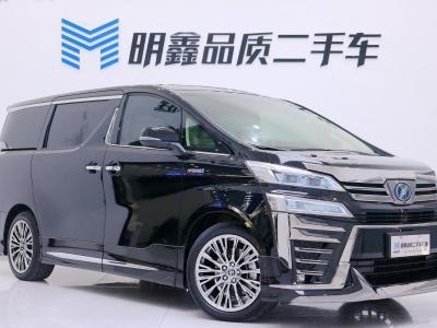 2020年11月 丰田 威尔法(进口) 双擎 2.5L HV尊贵版图片