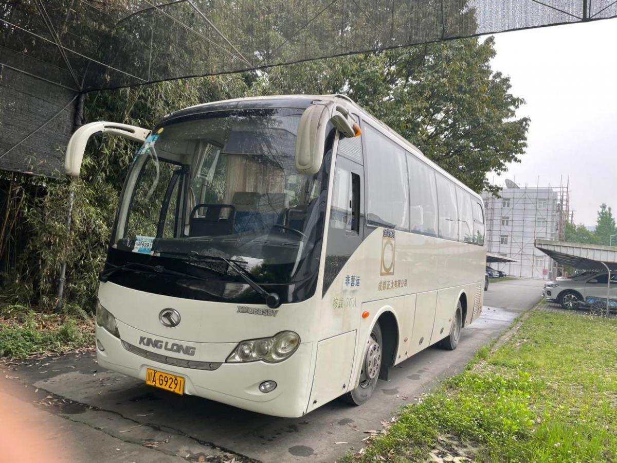南京金龙 开沃D10  纯电动客车50.23kWh图片