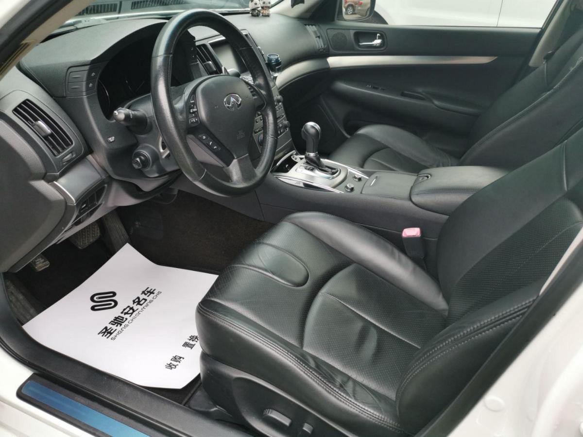 英菲尼迪 G系  2010款 G25 Sedan 豪华运动版图片