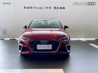奥迪 奥迪A4L 45 TFSI quattro 臻选动感型图片