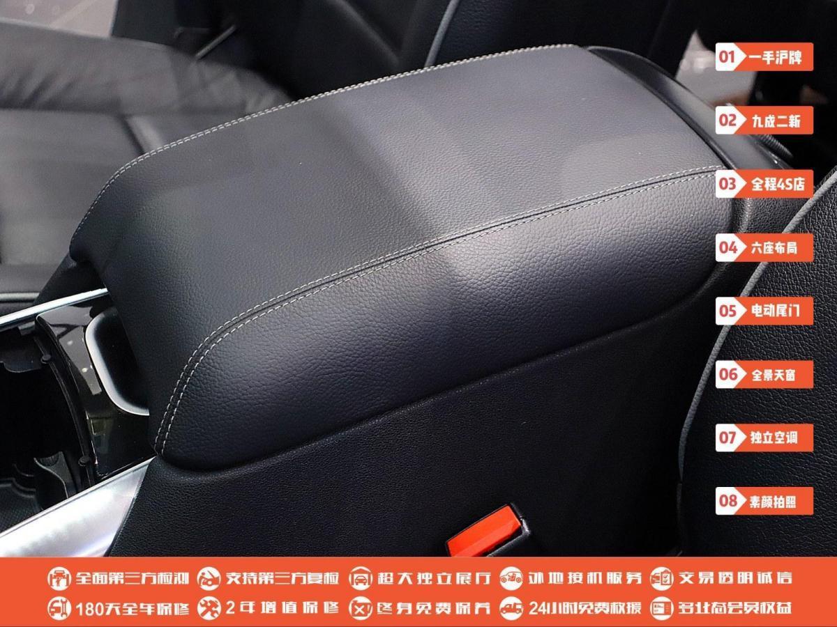 奔驰 奔驰R级  2014款 R 400 4MATIC 商务型图片